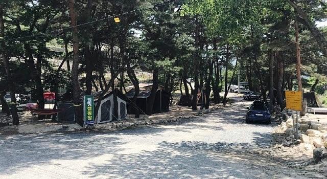 울산 힐링캠프 캠핑장